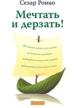 livro_int_2