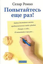 livro_int_3